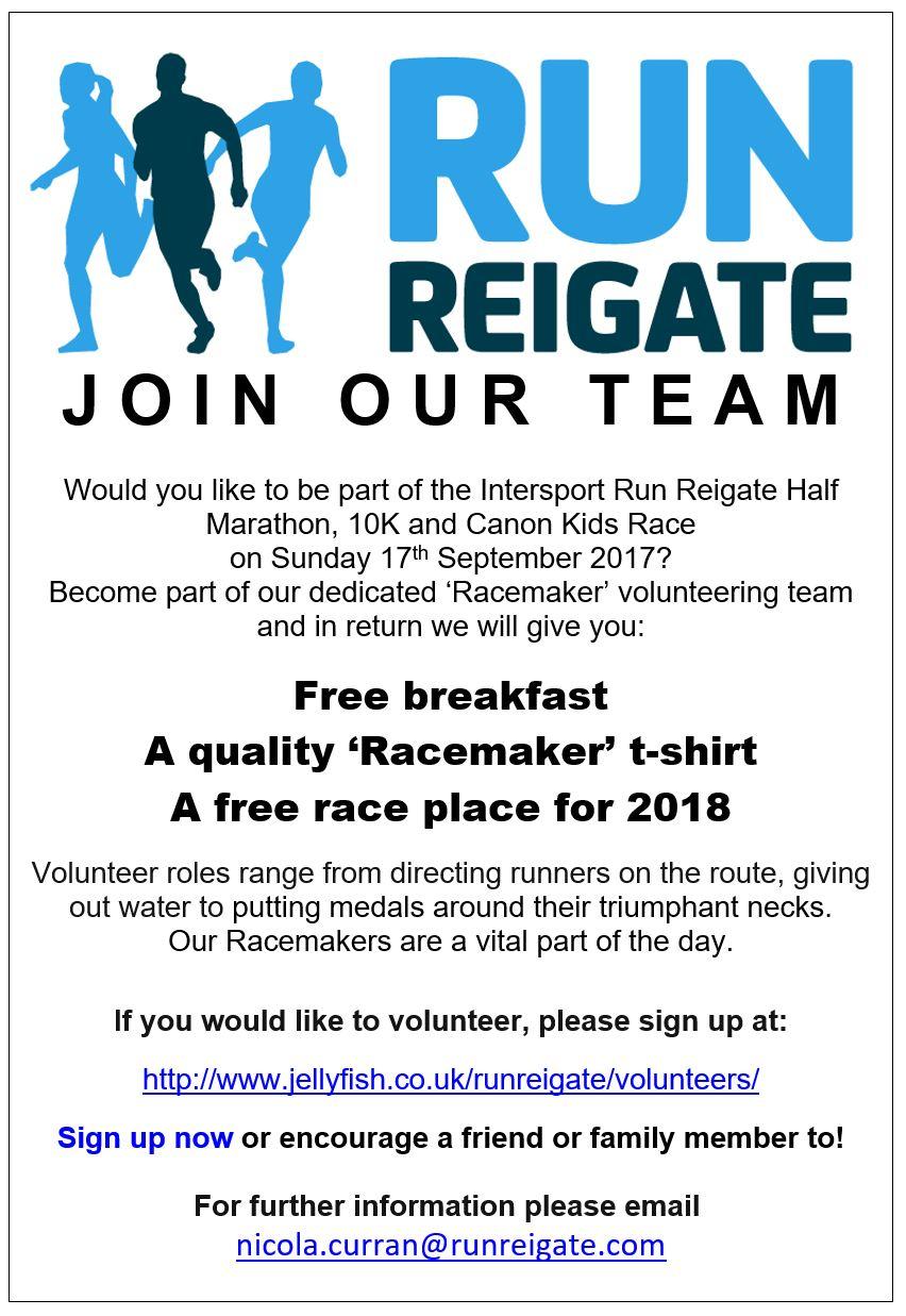 Run Reigate 2017 Volunteers Wanted